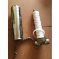 供应不锈钢前置过滤器 油水分离 6分 1寸内丝PP棉 线绕滤芯 卫生级过滤器