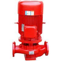 XBD立式单级消防泵喷淋泵高压高扬程增压管道离心泵厂家直销18.5KW