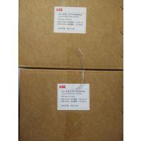 ABB 35KV冷缩电缆头附件户内户外 CSTI421-3 CSTO421-3 现货