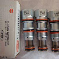 SUN梭阀CSAY-BXN CSAA-BXN CSAC-BXN CDAA-BBN 插装阀 插式阀