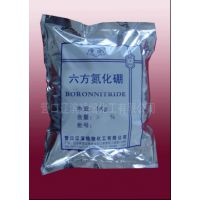 营口厂家直供营滨牌优质六方氮化硼