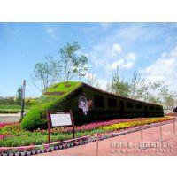 五色草造型 火车 立体花坛 绿雕 动植物造型 植物雕塑
