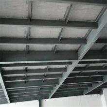 萍乡水泥压力板2.5公分厚复式钢结构阁楼楼层板惊为天人!