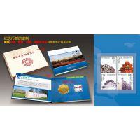 北京礼联天下,创意邮票纪念定制/批发,形式年册