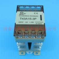 朗风无触点接触器 T43A15-3P 原装正品