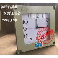 防爆石英钟,防爆挂钟 危险化工厂专用办公时钟 挂表 防爆石英钟表 价格
