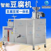 广西旭众全自动豆腐机,做麻婆豆腐的机器
