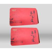 供应方形红色茶叶铁罐盒专业铁盒包装盒定制厂家