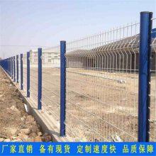 海南码头防护护栏 海口铁路护栏网厂家 桃型柱机场隔离栅