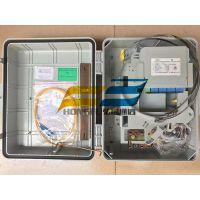 8芯塑料光分路器箱配置价格详细介绍