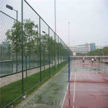 墨绿色球场围栏 学校足球场护栏隔离网 6米高勾花网护栏