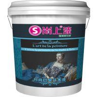艺术涂料三色珠光水包水多彩施工工艺厂家直销广东真石漆环保油漆外墙工程涂料尚上艺术漆