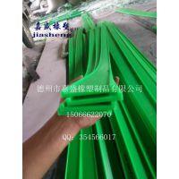 直线导轨定制批发,阜阳直线导槽,嘉盛橡塑塑料滚动导轨