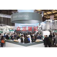 众派展览为您推荐上海国际纺织工业展