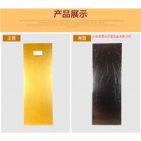 山东易晟元科技有限公司 韩国进口无辐射电热板销售