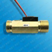 赛盛尔SAIER霍尔传感器 3线电热水器水流量传感器各大品牌通用