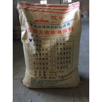 高品质厂家 安徽无收缩灌浆料价格