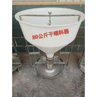 厂家直销80公斤干式喂料器自动料槽食槽