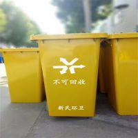 河北绿美供应240升塑料户外垃圾桶 小区街道垃圾桶 挂车环卫垃圾桶