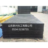 泥泞道路专用重型车辆碾压聚乙烯铺路垫板 ---山东新兴化工专业生产