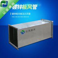 山东众诺 厂家直供 镀锌板共板法兰风管 白铁皮风管 铁皮通风管道 优质风管