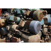 废旧电机回收_张槎高价回收电机