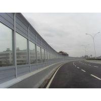 生产安装公路吸音板 声屏障生产加工厂家