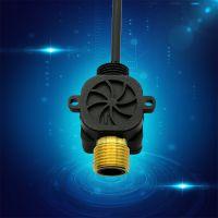 赛盛尔新款HZ21WB带铜嘴热水器水流量传感器 可订制五线加温控水流传感器 水处理设备流量传感器 循