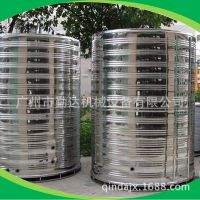 厂家直销 圆形热水器水箱 sus304圆形储热水箱 家用保温水箱