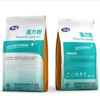 工业洗衣粉强力洗衣粉增白洗衣粉强力乳化剂