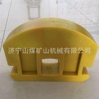 供应固定式矿车耐磨碰头 汇之鑫直销减震聚氨酯1T碰头 梯形 可定制