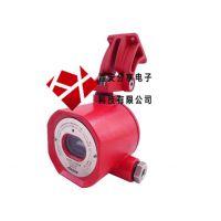防爆紫红外复合火焰探测器18133933880西安火灾烟雾探测器|线型感烟火灾探测器-西安分享电子