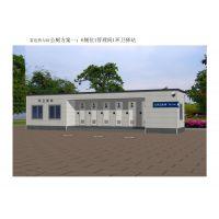 智能环保厕所,六厕位、一管理间、一环卫休息间