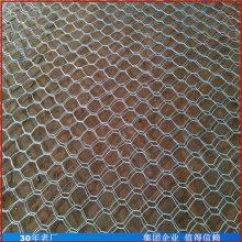 塞克格宾网塑网兜 河道治理格宾网规格 雷诺护垫的结构