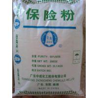 广东东莞批发销售工业级保险粉 连二亚硫酸钠 正品中成牌 国标含量85%