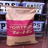 宁波厂家直销 PPS/日本宝理/1140A6注塑级 增强级 阻燃 耐高温 pps塑胶原料