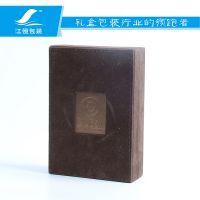 定做精美化妆包装礼盒 咖啡色手工礼物盒 广州江恒包装
