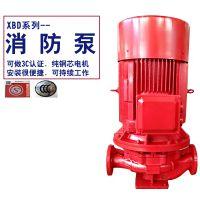 上海羽泉立式单级消防泵XBD5.2/20G-L哪里可以买价格实惠的水泵控制柜?