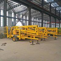 厂家直销折臂式升降平台 液压式高空作业车 16米升降机