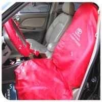 生产汽车维修防护三件套修车保养座套水洗皮防污防尘防脏座椅套垫