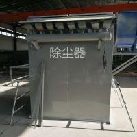 单机布袋除尘器工业粉尘收集净化器同帮环保80袋现货供应