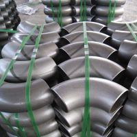 东林牌国标合金钢焊接弯头生产厂家