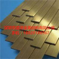 供应国标环保H62黄铜排 进口C2800黄铜排规格