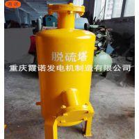 供应重庆脱硫罐 沼气脱硫罐设备霞诺大型沼气池设备