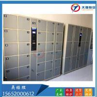 天瑞恒安TRHA-ML-35天津智能储物柜,办公室智能储物柜