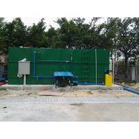 医院诊所医疗机构小型地埋MBR一体化污水处理环保设备
