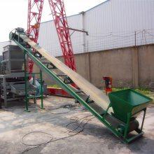 [都用]散装粮食输送机 V型槽颗粒输送机 纸箱装车皮带机