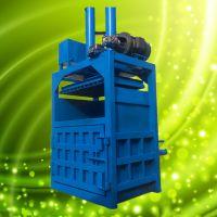 普航薄膜压缩打包机 废海绵打包机厂家 饮料瓶 废油桶易拉罐压扁机