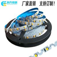 6mm60灯 led灯带 2835S型灯带 迷你字软灯带模组替代品 生产厂家
