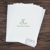 广州防油纸厂家供应36g本白食品防油纸 汉堡烧烤专用包装纸